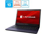 【11/中旬発売予定】 モバイルノートPC dynabook S6 P1S6LPBL デニムブルー [Core i5・13.3インチ・Office付き・SSD 256GB・メモリ 8GB]