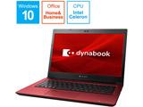 P1S3LPBR ノートパソコン dynabook S3 モデナレッド [13.3型 /intel Celeron /SSD:256GB /メモリ:4GB /2019年秋冬モデル]