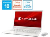P1Z8LPBW ノートパソコン dynabook Z8 パールホワイト [15.6型 /intel Core i7 /Optane:32GB /SSD:512GB /メモリ:16GB /2019