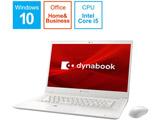 P1Z7LPBW ノートパソコン dynabook Z7 パールホワイト [15.6型 /intel Core i5 /SSD:256GB /メモリ:8GB /2019年秋冬モデル]