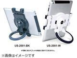 タブレット/iPad対応[7〜10インチ] 汎用スタンド US-2001-W ホワイト