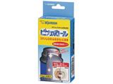 ステンレスボトル洗浄剤 SB-ZA01(J1)