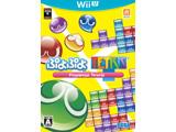 ぷよぷよテトリス【Wii U】