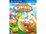 【在庫限り】 スーパーモンキーボール 特盛あそビ〜タ! 【PS Vitaゲームソフト】