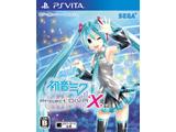 初音ミク -Project DIVA- X 【PS Vitaゲームソフト】