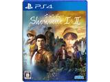 シェンムー I & II 通常版 【PS4ゲームソフト】