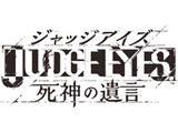 【在庫限り】 JUDGE EYES:死神の遺言 【PS4ゲームソフト】