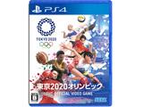 東京2020オリンピック The Official Video Game 【PS4ゲームソフト】