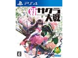 【12/12発売予定】 新サクラ大戦 通常版 【PS4ゲームソフト】