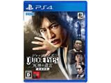 【04/23発売予定】 JUDGE EYES:死神の遺言 新価格版 【PS4ゲームソフト】