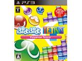 ぷよぷよテトリス スペシャルプライス 【PS3ゲームソフト】
