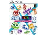 ぷよぷよテトリス 2 【PS5ゲームソフト】