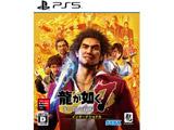 【03/02発売予定】 龍が如く7 光と闇の行方 インターナショナル 【PS5ゲームソフト】