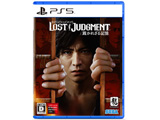 LOST JUDGMENT:裁かれざる記憶 【PS5ゲームソフト】