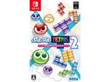 【12/10発売予定】 ぷよぷよテトリス 2 【Switchゲームソフト】