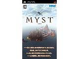 MYST 【PSP】
