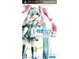【在庫限り】 初音ミク -Project DIVA- 2nd【PSP】