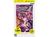ファンタシースターポータブル2(PSP the Best)【PSP】