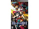 セブンスドラゴン2020-II 【PSPゲームソフト】