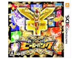 ヒーローバンク【3DSゲームソフト】   [ニンテンドー3DS]