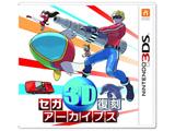 セガ3D復刻 アーカイブス