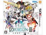 【在庫限り】 セブンスドラゴンIII code:VFD【3DSゲームソフト】   [ニンテンドー3DS]