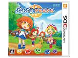 ぷよぷよクロニクル 通常版【3DSゲームソフト】   [ニンテンドー3DS]
