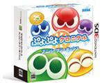 ぷよぷよクロニクル アニバーサリーボックス 【3DSゲームソフト】