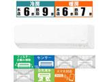 【セール】3/28(土)本日限定!富士通ゼネラル「ノクリア」エアコンがお買い得