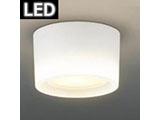 LED小形シーリングライト 「E-CORE」 LEDG98111L-LS(電球色)