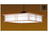 リモコン付LED和風ペンダントライト (〜12畳) LEDP95003PW-LD (昼白色)