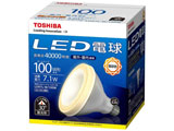 LED電球 (ビームランプ形・ビーム光束320lm/電球色相当・口金E26) LDR7L-W