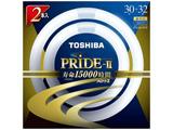 丸形蛍光灯 「メロウZ PRIDE-II」(30形+32形 2本入・Clear-DayLight色) FCL30-32EDC-PDZ-2P