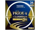 丸形スリム蛍光ランプ 「ネオスリムZ PRIDE-II」(34形/昼光色) FHC34ED-PDZ