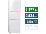 【基本設置料金セット】 HR-E919PW 冷蔵庫 HRシリーズ パールホワイト [3ドア /右開きタイプ /199L]