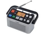 【ワイドFM対応】ワンセグ/FM/AM 手元スピーカー内蔵 ホームラジオ AVJ127S