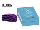 コラーゲンプラチナボックス TCD5100対応 BTCD5-V