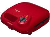 HSM530-R レッド ホットサンドメーカー(650W)