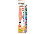 3Dドリームアーツペン 別売りペン(ベージュ)