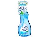 メガネのシャンプー除菌EX 200ml(アクアミント)