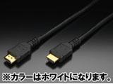 VX-HD107E-W(イーサネット対応HDMIケーブル/0.7m/ホワイト)