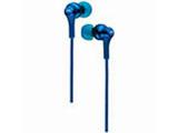 HA-FR26(ブルー)HA-FR26-A【リモコン・マイク対応】 カナル型イヤホン