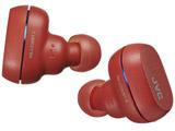 フルワイヤレスイヤホン HA-LC50BT-D テラコッタ [マイク対応 /ワイヤレス(左右分離) /非対応 /Bluetooth]