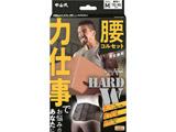中山式 ボディフレーム 力仕事 腰用 Mサイズ 男女兼用〔コルセット〕