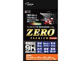 E-7586 デジタルカメラ用液晶保護フィルムZERO PREMIUM SONY α7C/α7RIV・III・II/α7sIII・II/α7III・II/α9II/α9対応