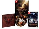 ドラゴンズドグマ:ダークアリズン コレクターズ・パッケージ 【Switchゲームソフト】