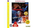 〔中古品〕 Devil May Cry4 PlayStation3 the Best 【PS3】