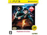 バイオハザード5 オルタナティブ エディション PlayStation3 the Best 【PS3ゲームソフト】