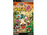 モンハン日記 ぽかぽかアイルー村G 【PSPゲームソフト】