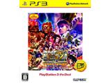 スーパーストリートファイターIV アーケードエディション PlayStation 3 the Best【PS3】   [PS3]
